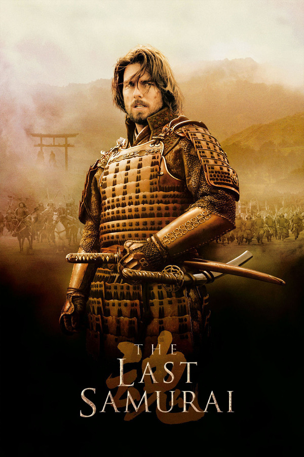 The Last Samurai By Edward Zwick