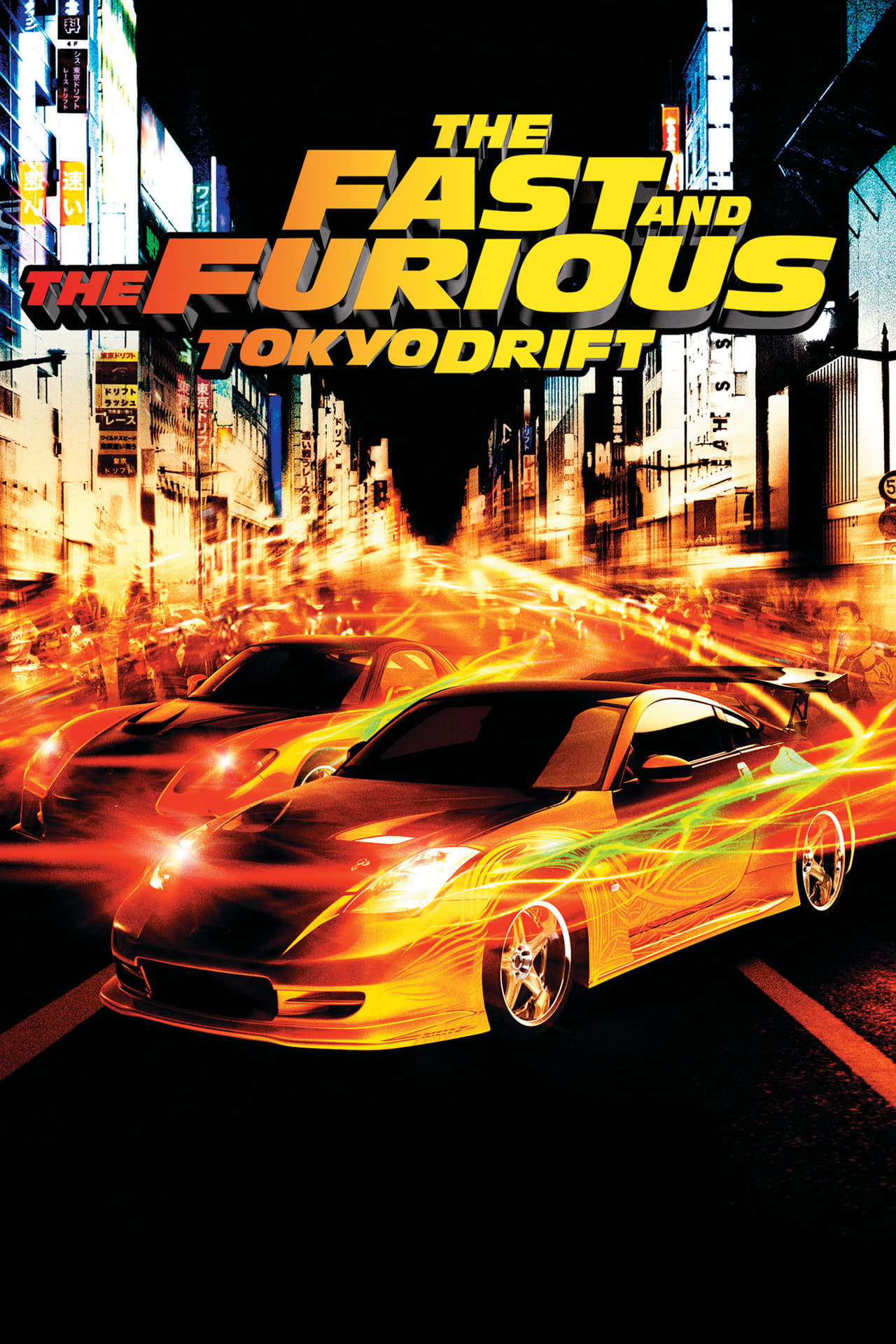 The Fast and The Furious: Tokyo Drift by Justin Lin