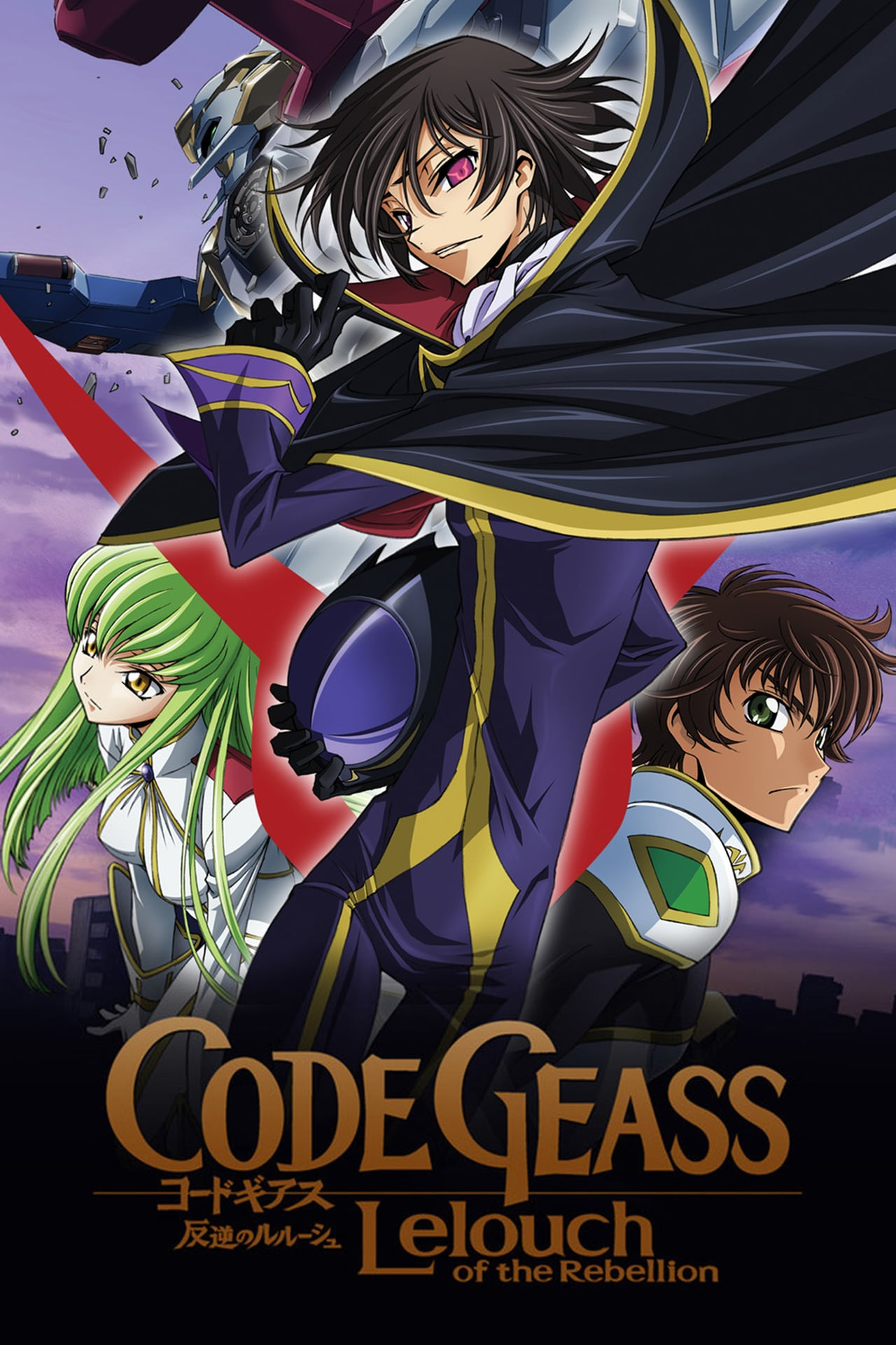 Code Geass: Lelouch of the Rebellion (2006)