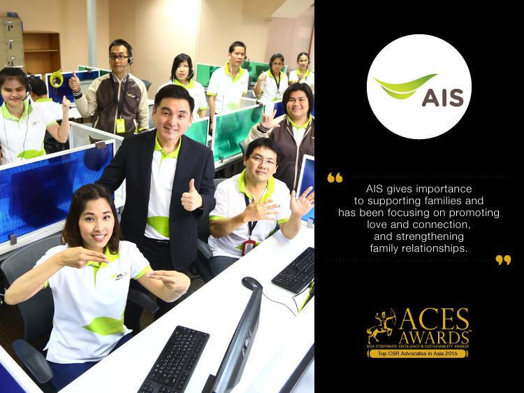 ACES16-WinnerWebBanner-Sustainability-05.jpg