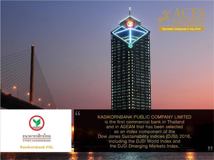 MORS_ACES16_WebBanner_Winners_Sustainability-10.jpg