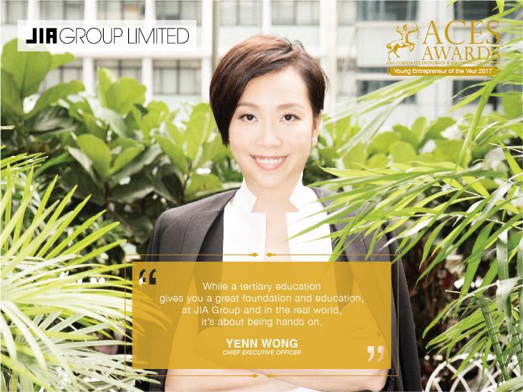 ACES17_WebBanner_Leadership-03.jpg