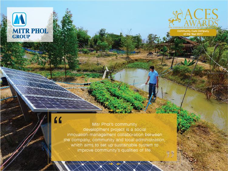 ACES17_WebBanner_Sustainability-03.jpg