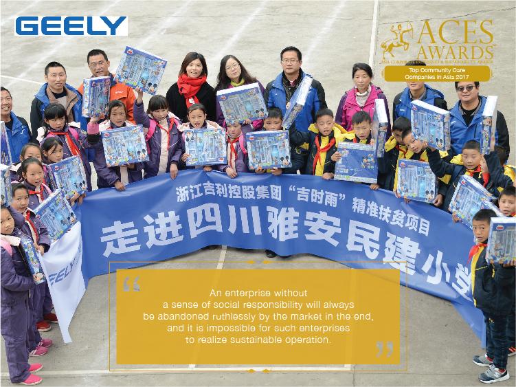 ACES17_WebBanner_Sustainability-15.jpg