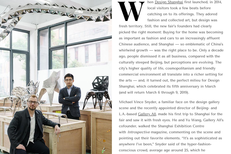 Introspective Magazine_Design Shanghai_2.jpg