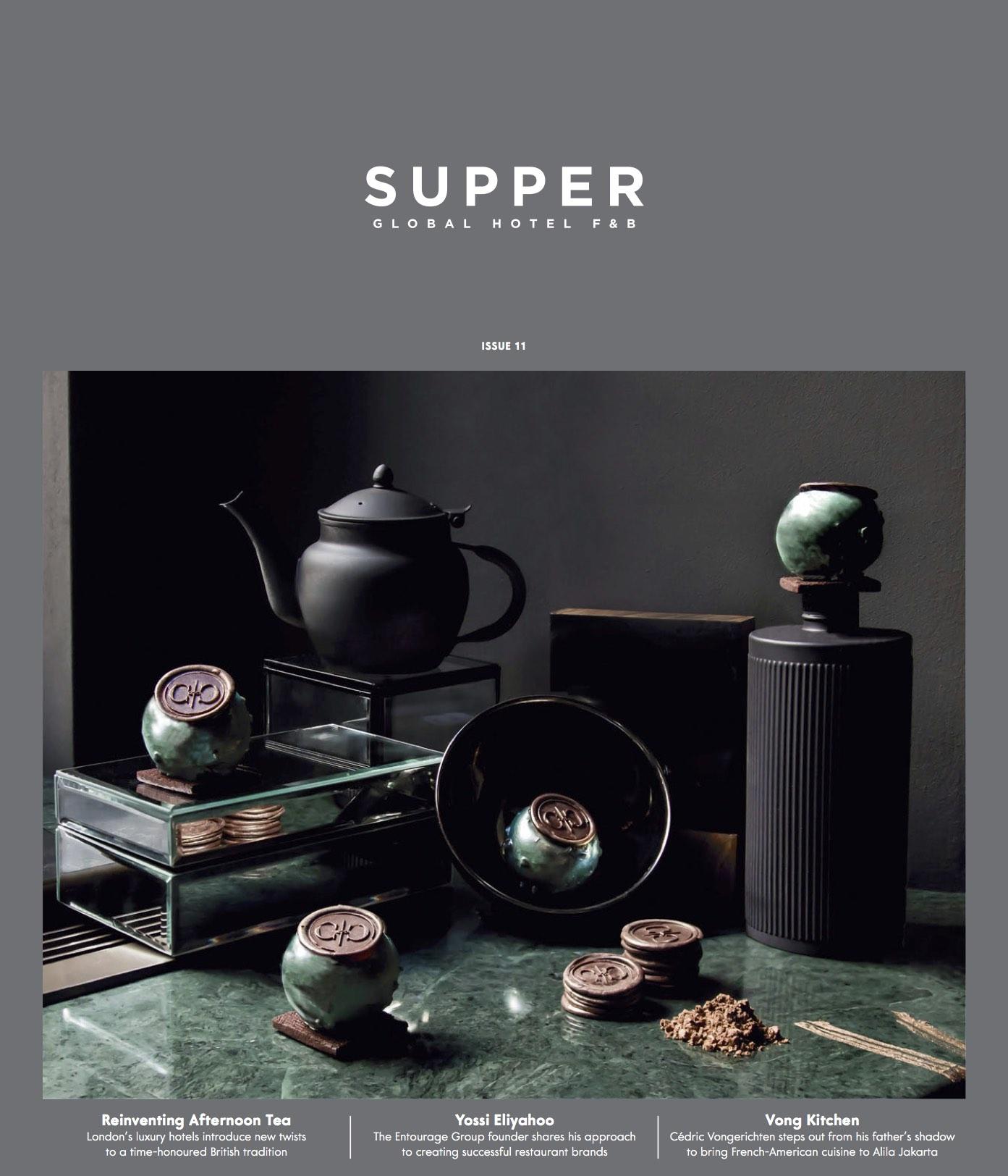 Supper11_Sintoho_cover.jpg