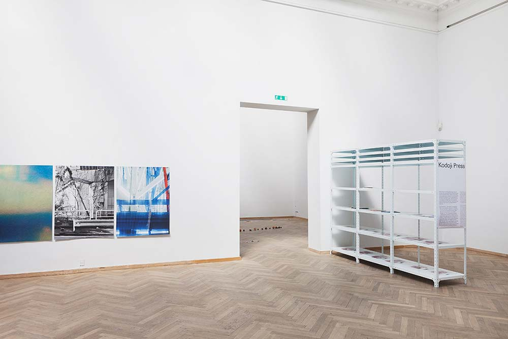 Christian Aschman Works (on the left) & Kodoji Press
