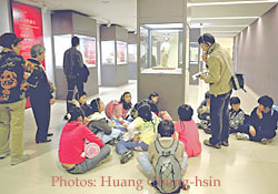 taiwan_editorial_picture_taiwanmuseum.jpg