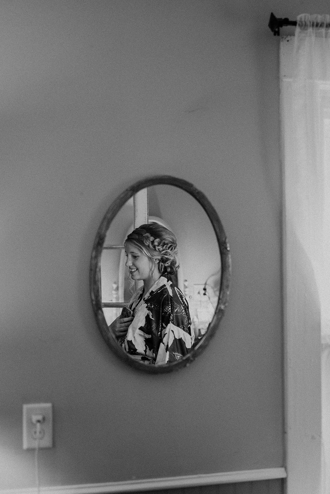 overthevineswisconsinwedding_0043.jpg