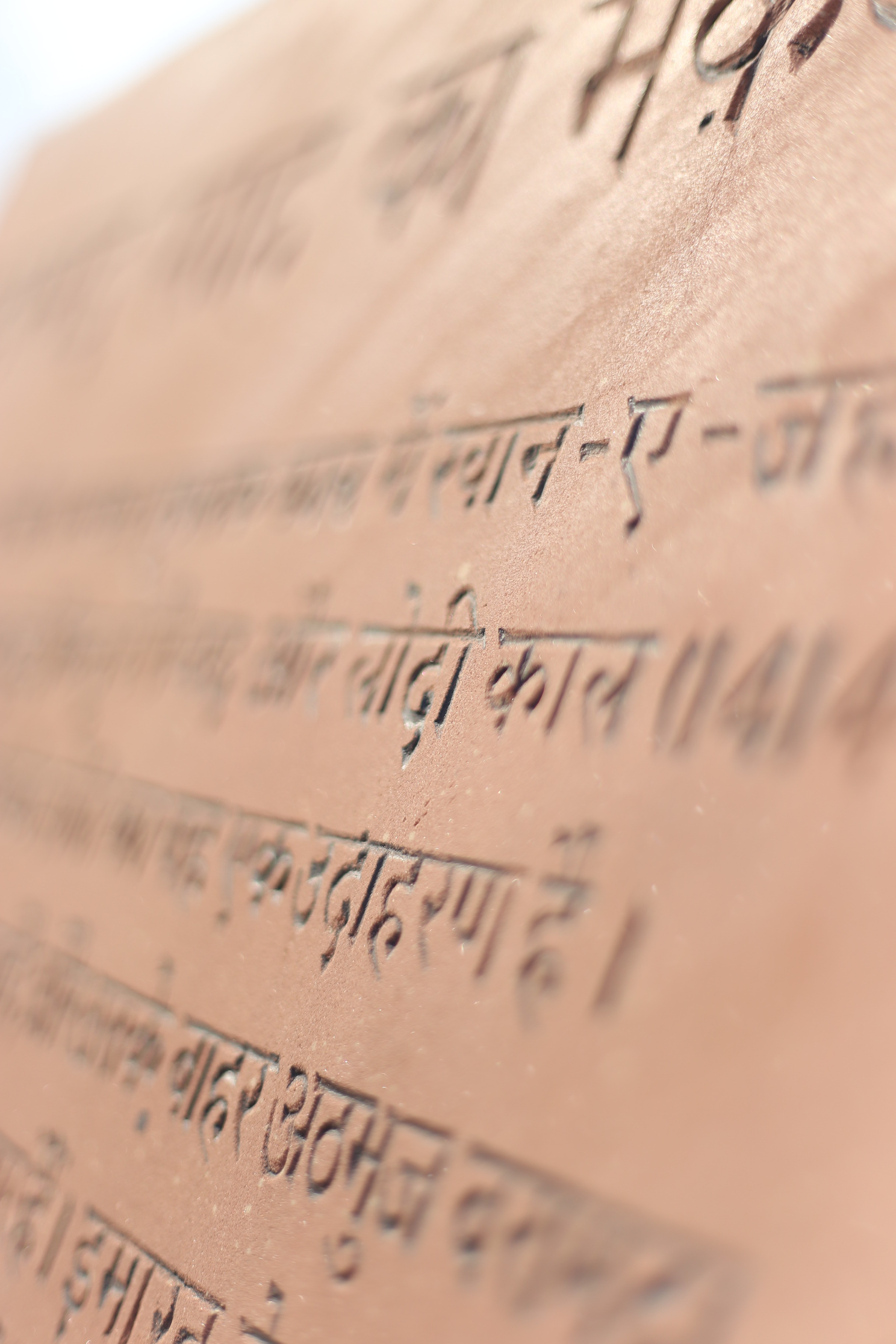 Engravings at the Lodhi Gardens