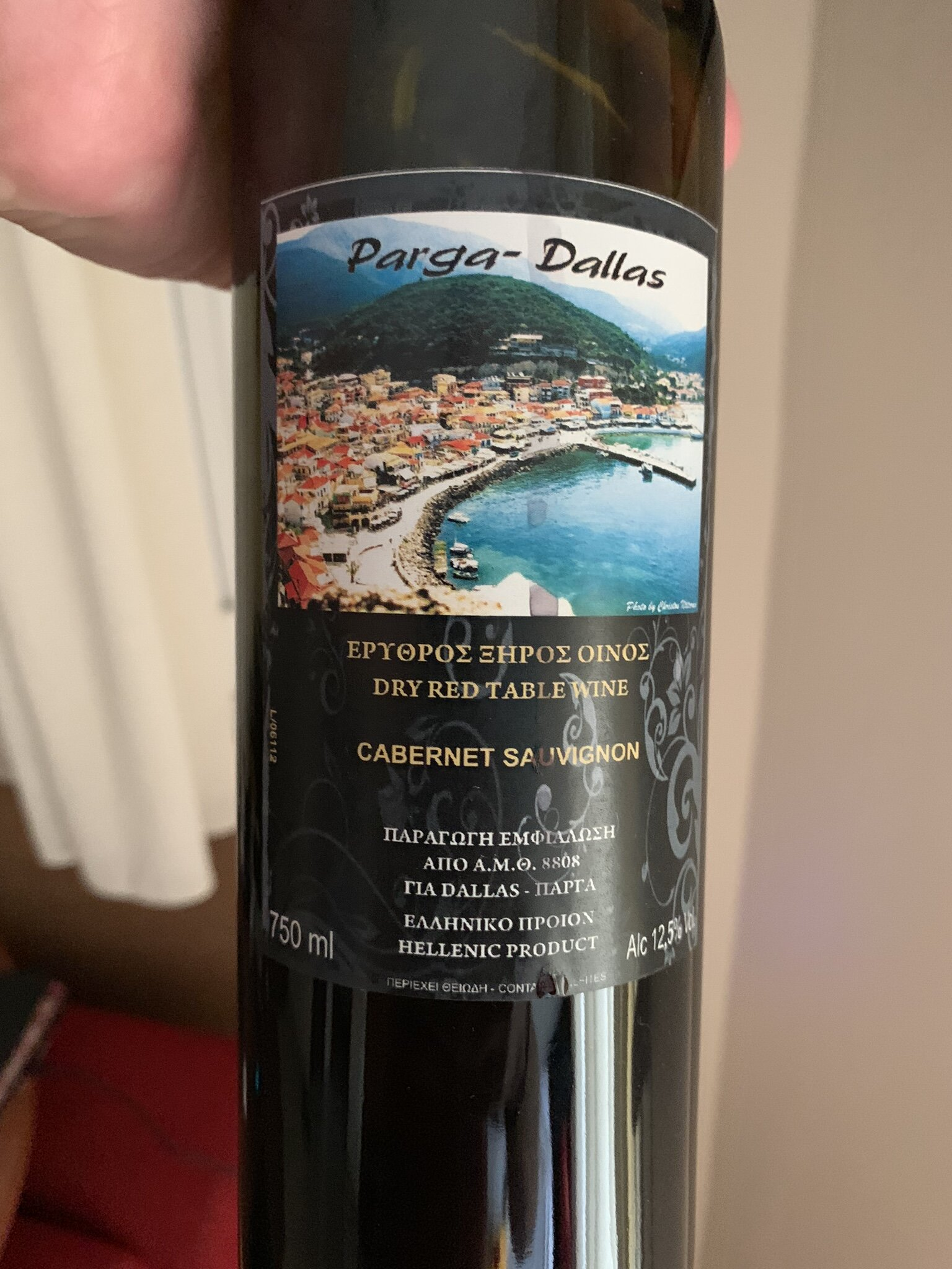 Wine from the supermarket Dallas in Parga