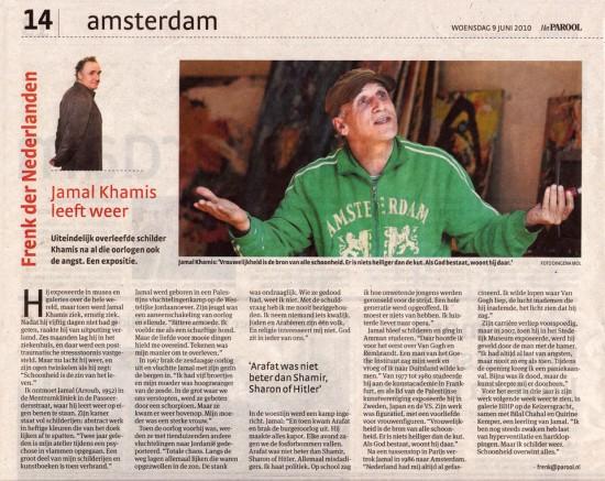 Jamal Khamis leeft weer (lives again) HetParool