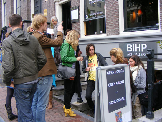 BIHP Art Gallery (2010)