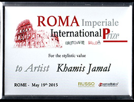 2015 Roma Imperiale International Prize.jpg