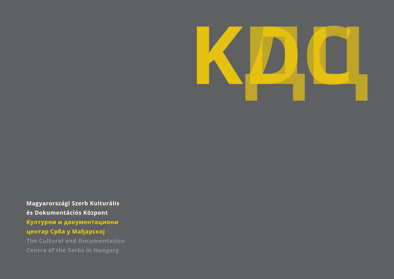 kdc_1_hellodesign.jpg