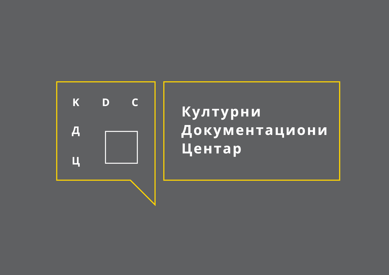 kdc_5_hellodesign.jpg