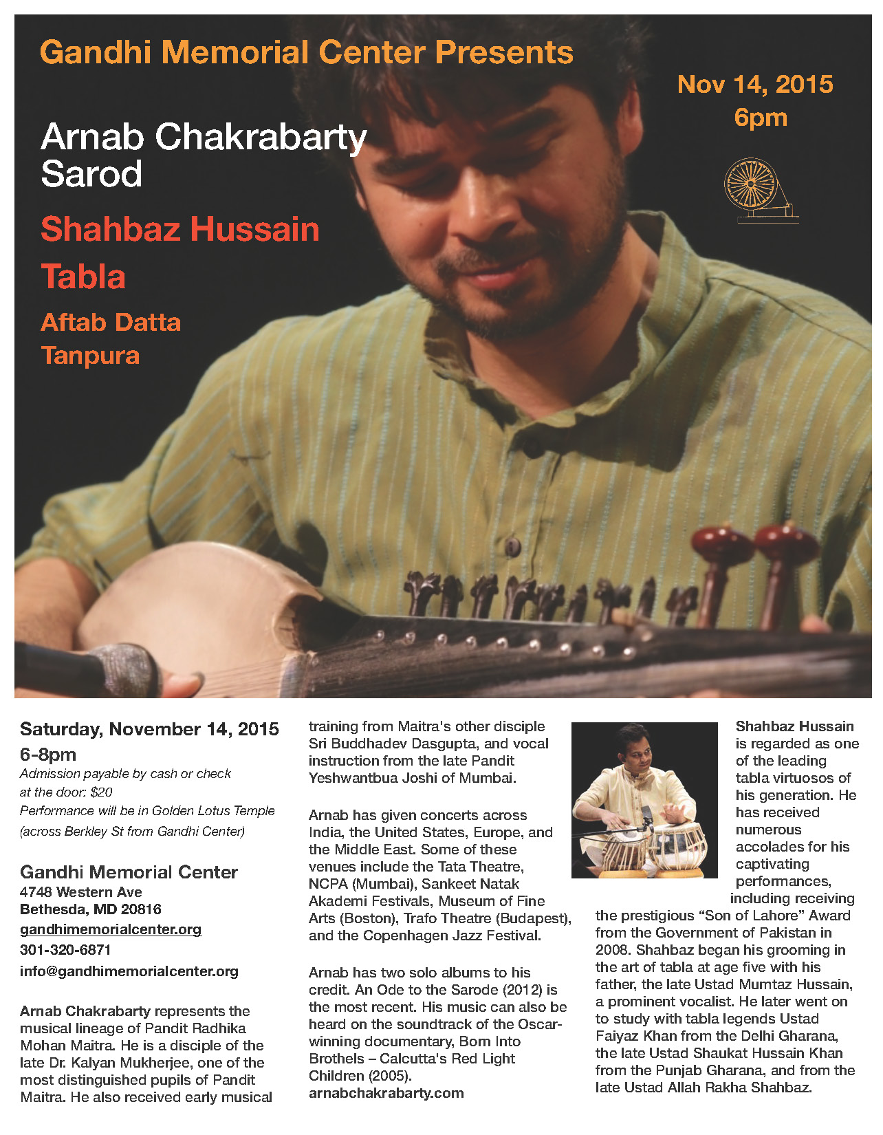 Sarod Concert GMC 2015-reduced size.jpg