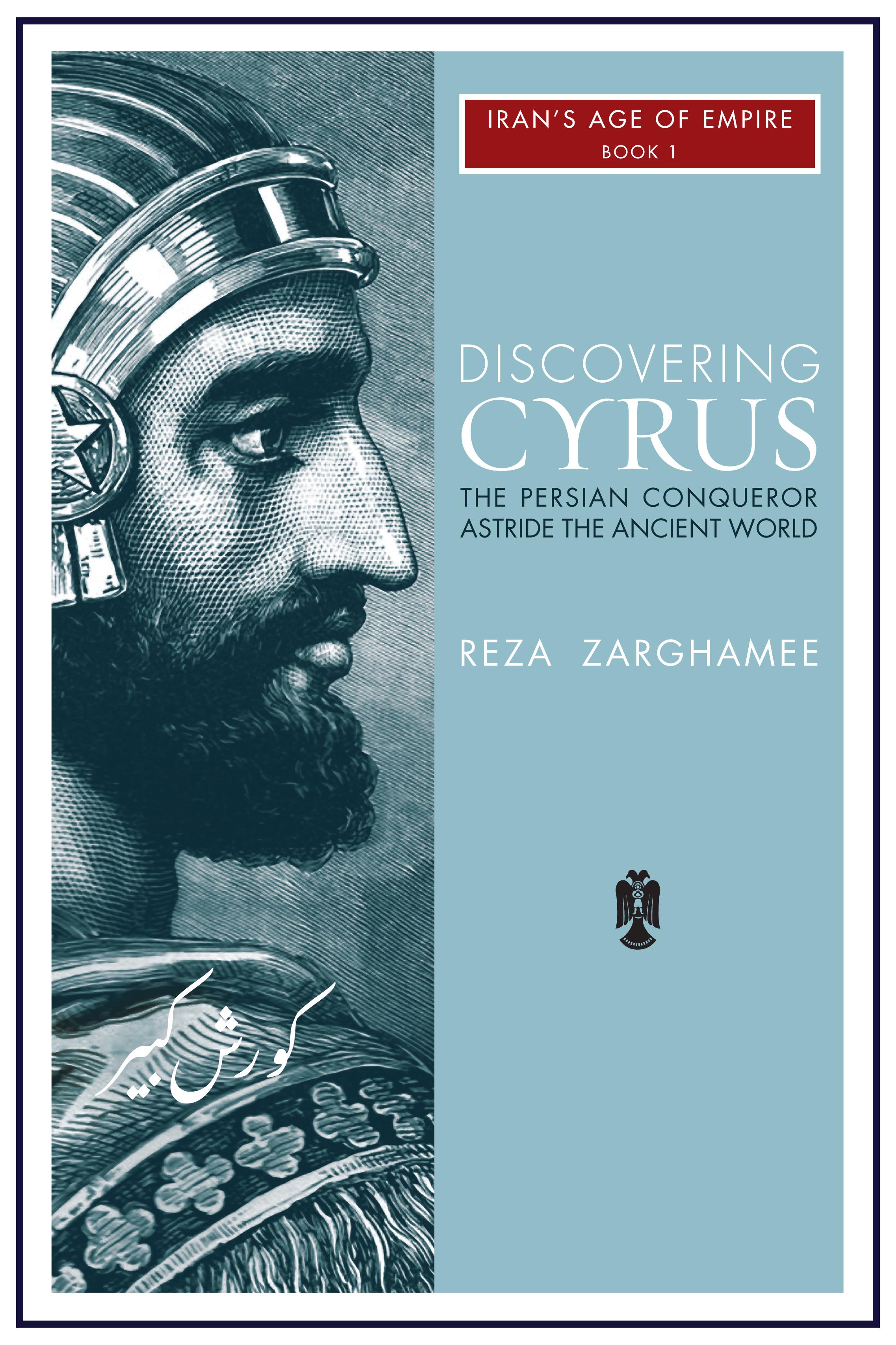 Discovering Cyrus.jpg