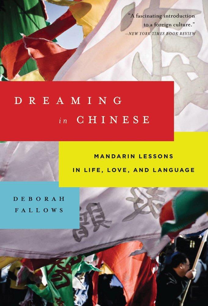 Dreaming in Chinese.jpg
