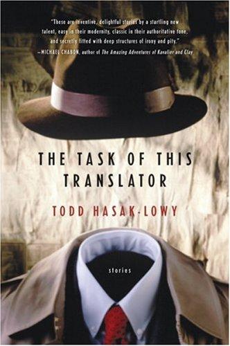 Task of This Translator.jpg
