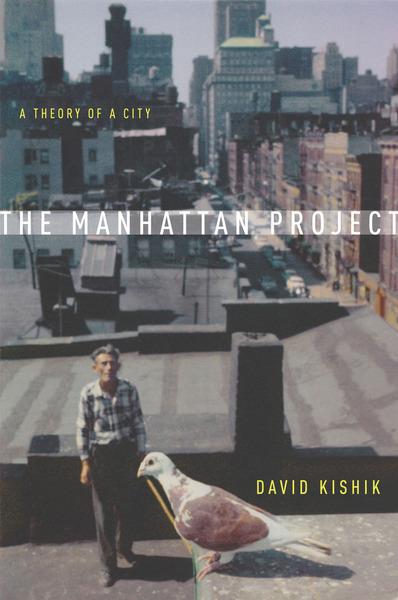 Manhattan Project.jpg