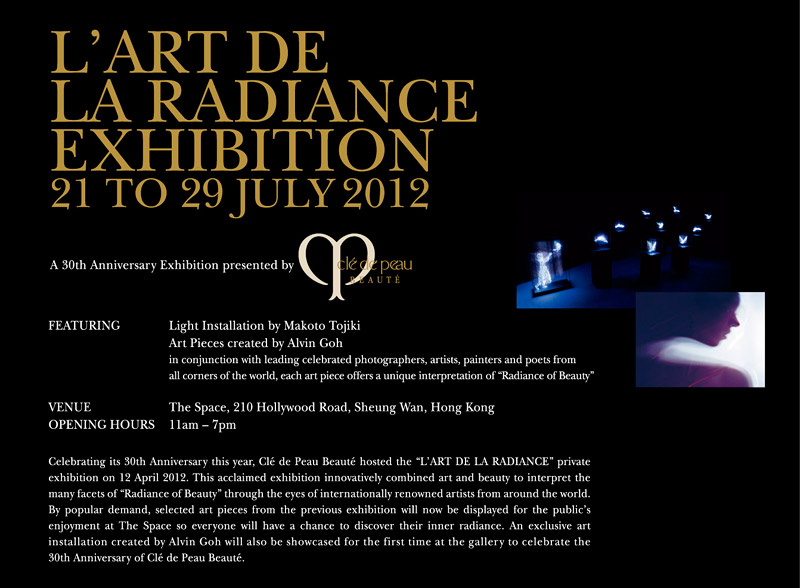 CPB-L'art-de-la-Radiance-Exhibition-29072012.jpg