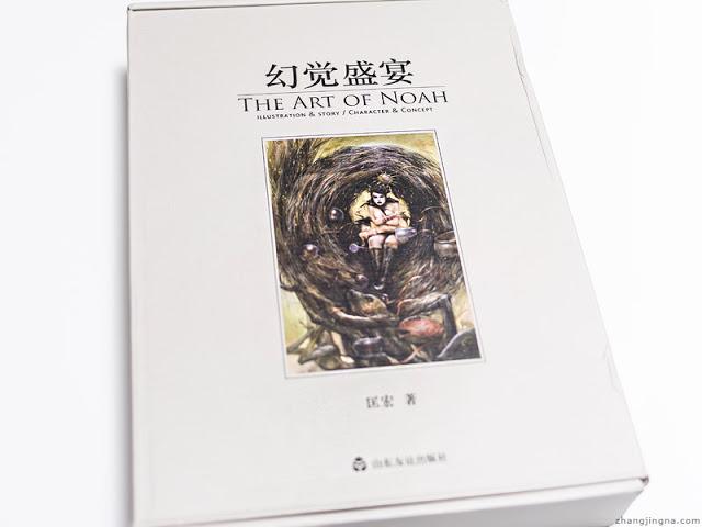 Art-of-Noah-KH-Kuang-Hong01.jpg