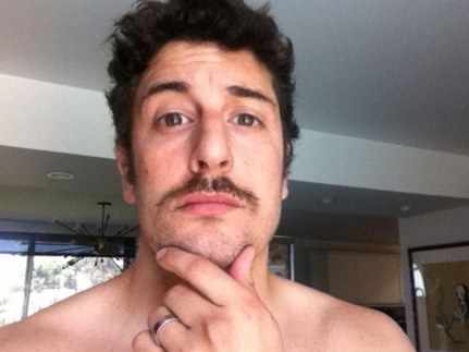 Just look at him! Jason Biggs...Pfft.  Click the pic for his IMDb.