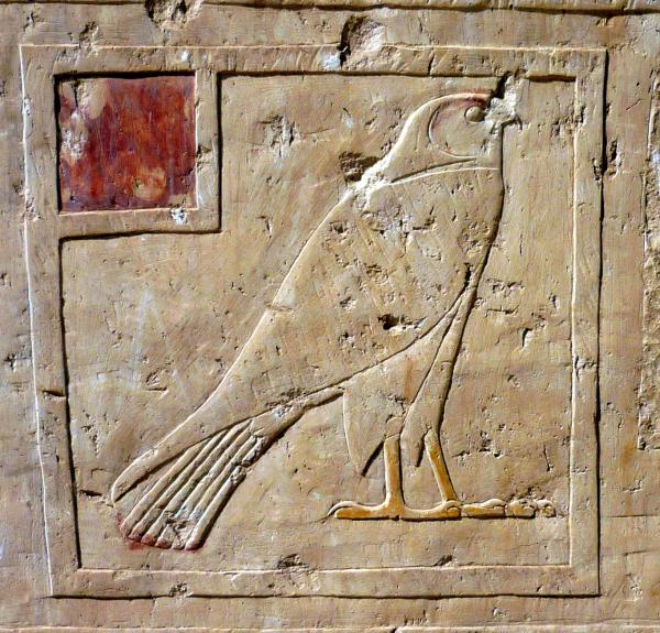 Hat-Hor hieroglyph, Deir el-Bahari