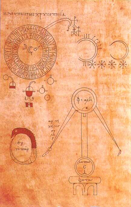 Illustrations to pseudo-Cleopatra's  Chrysopoeia   (Aurifaction, or Gold-making) , Codex Marcianus