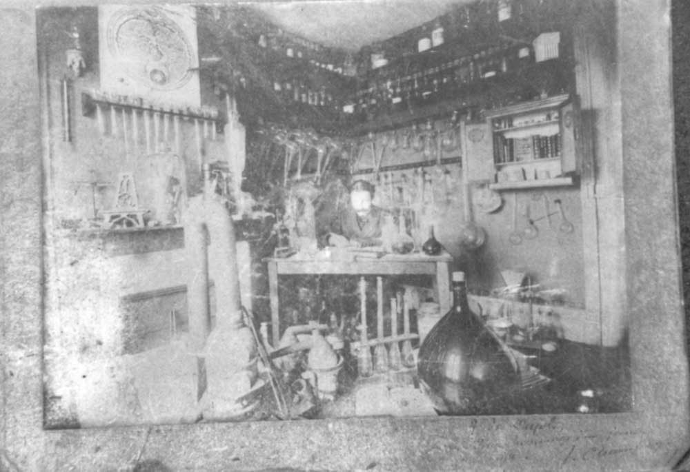 Jean-Julien Champagne (1887-1932). Artist, alchemist, inventor, and the foremost name behind the mystery of Fulcanelli. Champagne was Schwaller's closest Hermetic collaborator on the operative alchemical opus for almost twenty years. Image source: Christian Dumoulard (www.hermetism.free.fr).