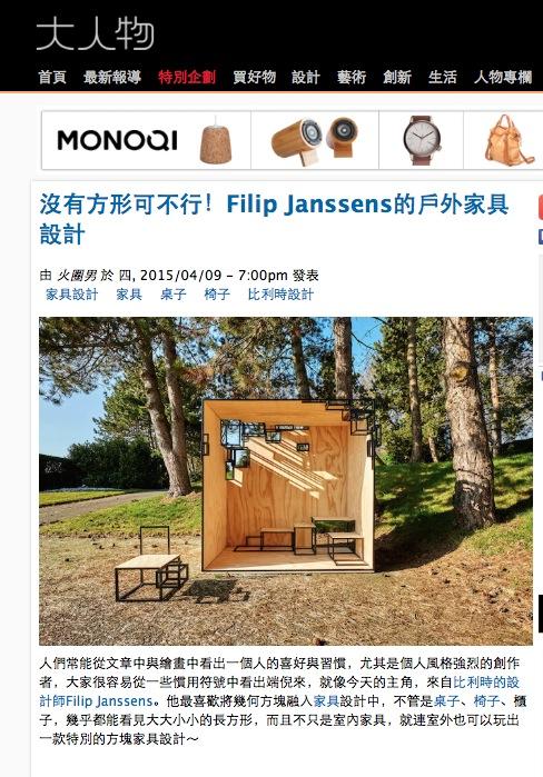 FJ Damanwoo :: Digitaal magazine Japan - Mei 2015.jpg