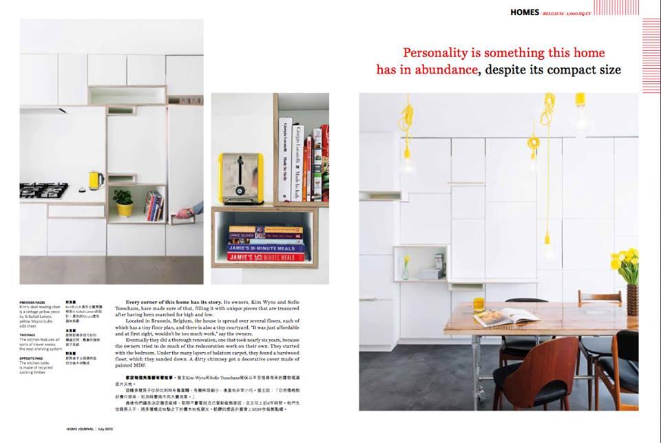 FJ Home Journal Magazine Hong Kong - aug 2013.jpg