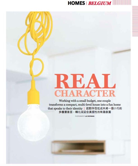 Copy of Home Journal / Hong Kong 2013