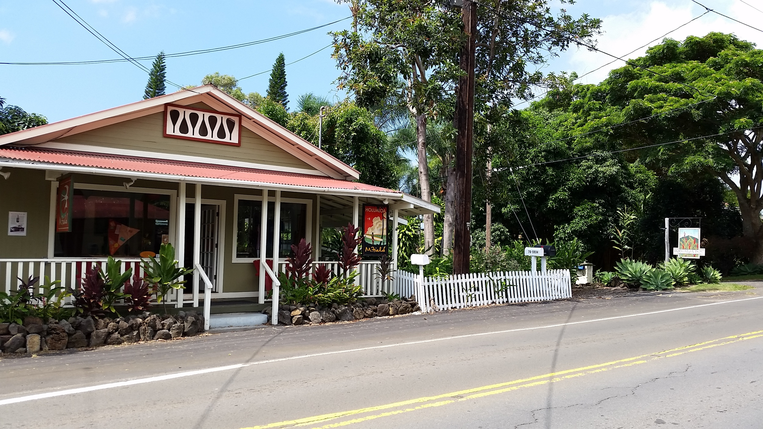 Art Gallery in Hilualoa.
