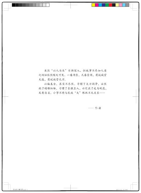 ttdxs-02.jpg