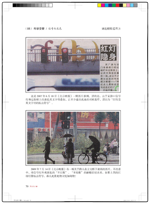 ttdxs-19.jpg