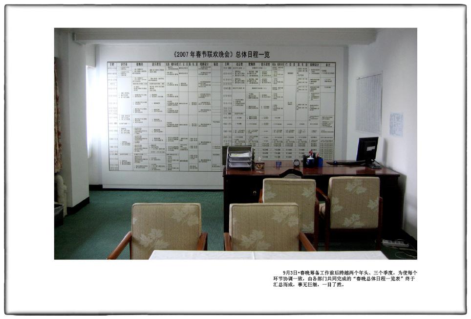 cwqd-2.jpg