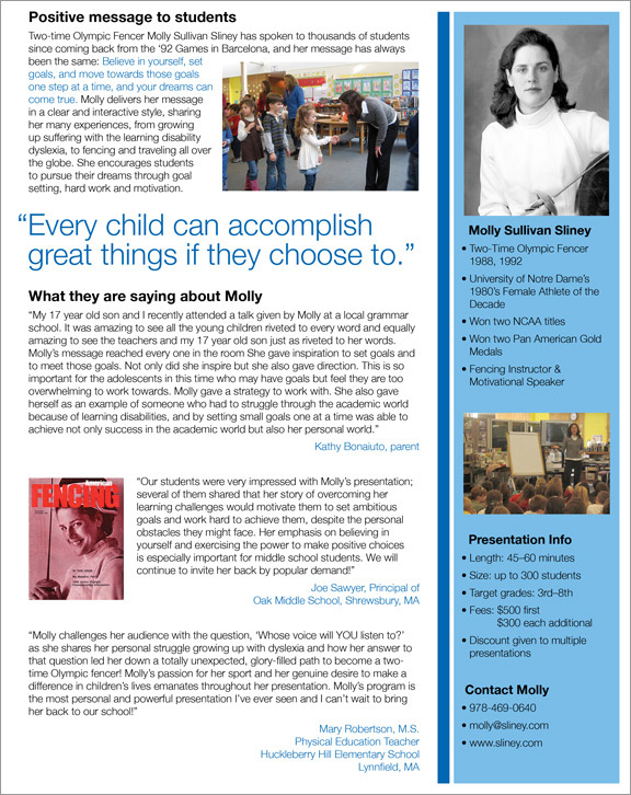 Brochure PDF Download