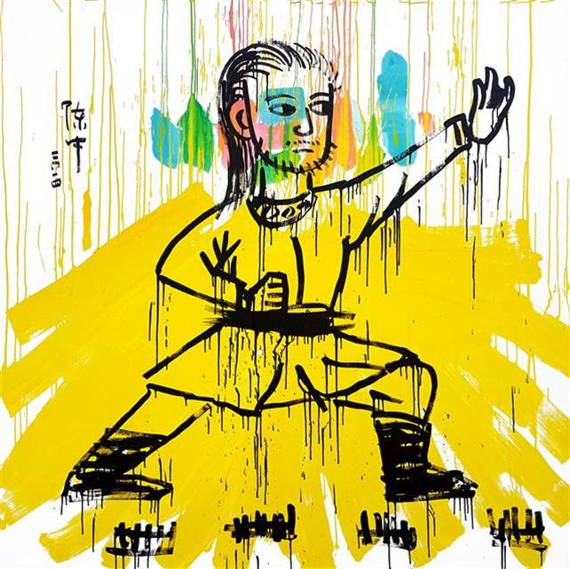Zhong Chen, Kung-Fu #14 (2016)