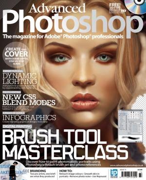 Advanced Photoshop Interview