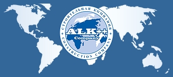 ALK Construction Company