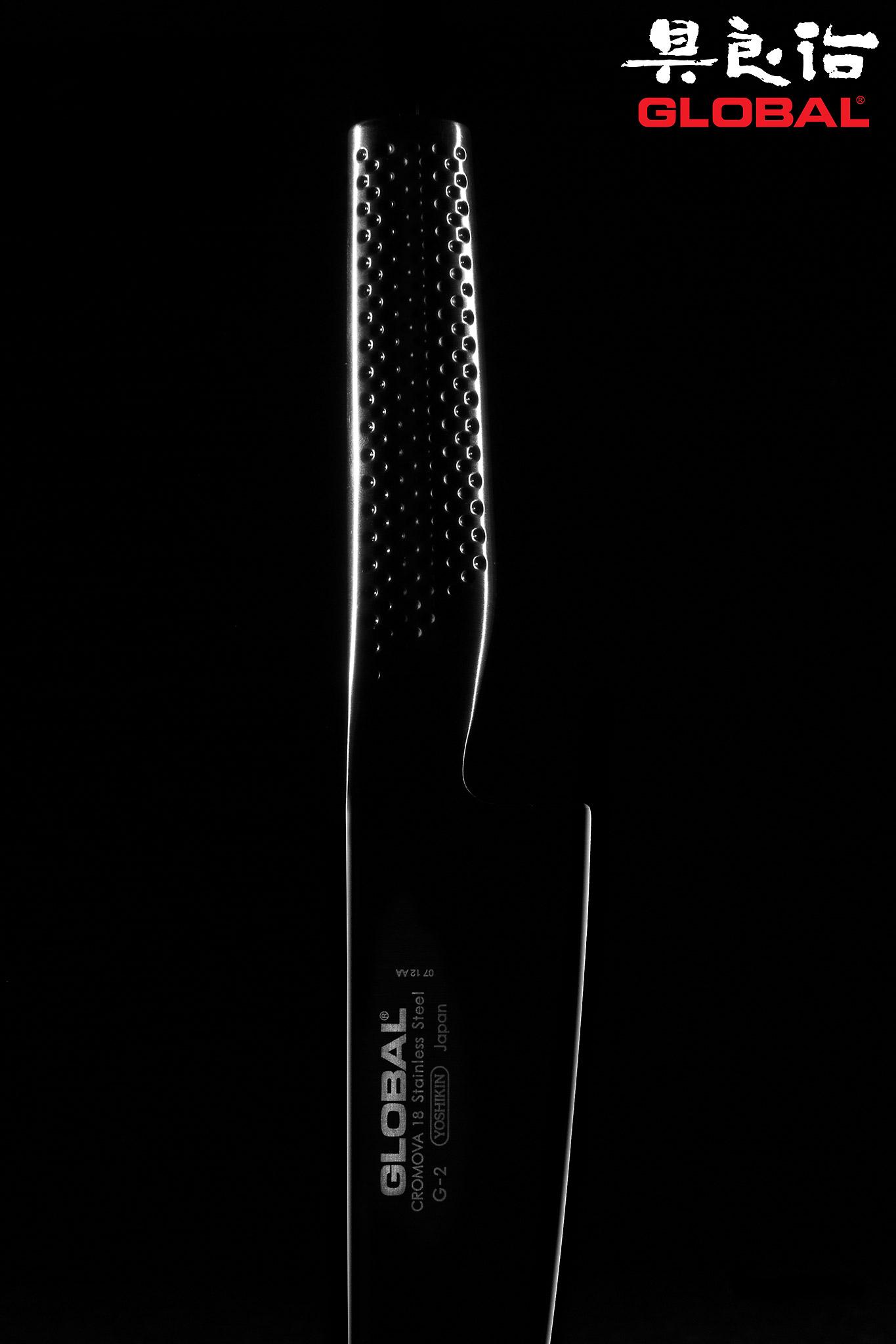 Global-Knife---HERO-2.jpg