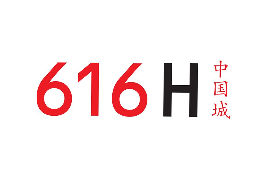 Logo stock10.png