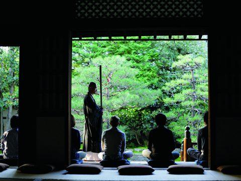 Zazen at a private temple.jpg