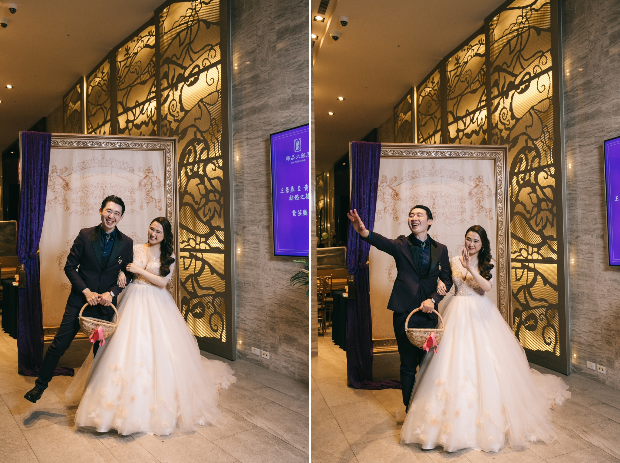 Keddy+Richard-wedding-新莊頤品飯店-224.jpg