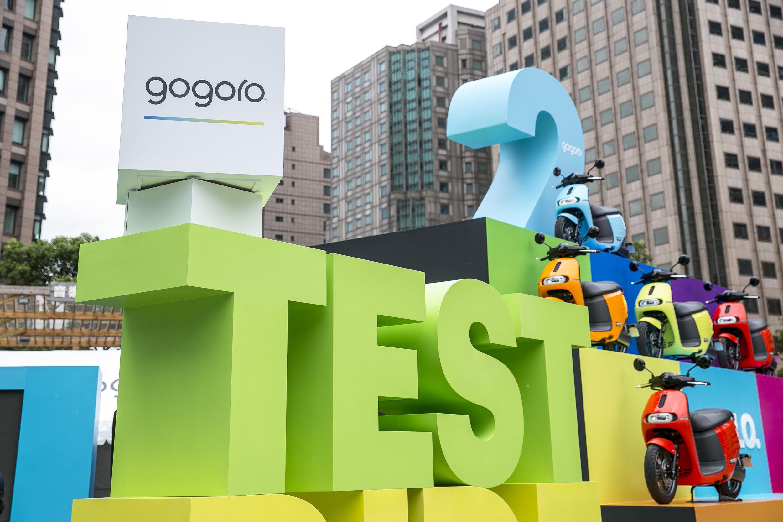 gogoro-events-gogoro2-uniustyle-taipei-02.jpg