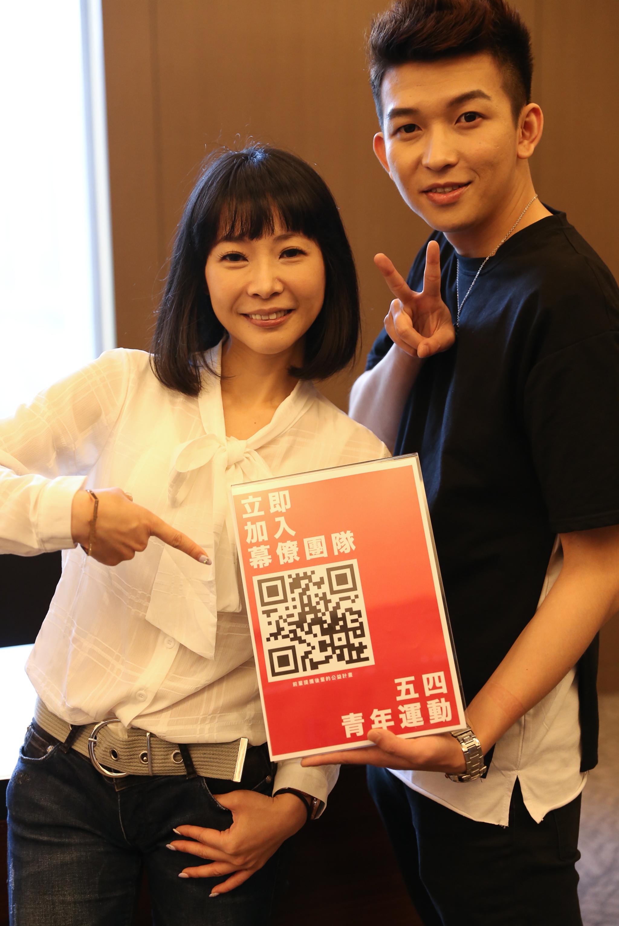 五四青年運動-event-記者會-寒舍艾美酒店-lemeridien-taipei-04.jpg