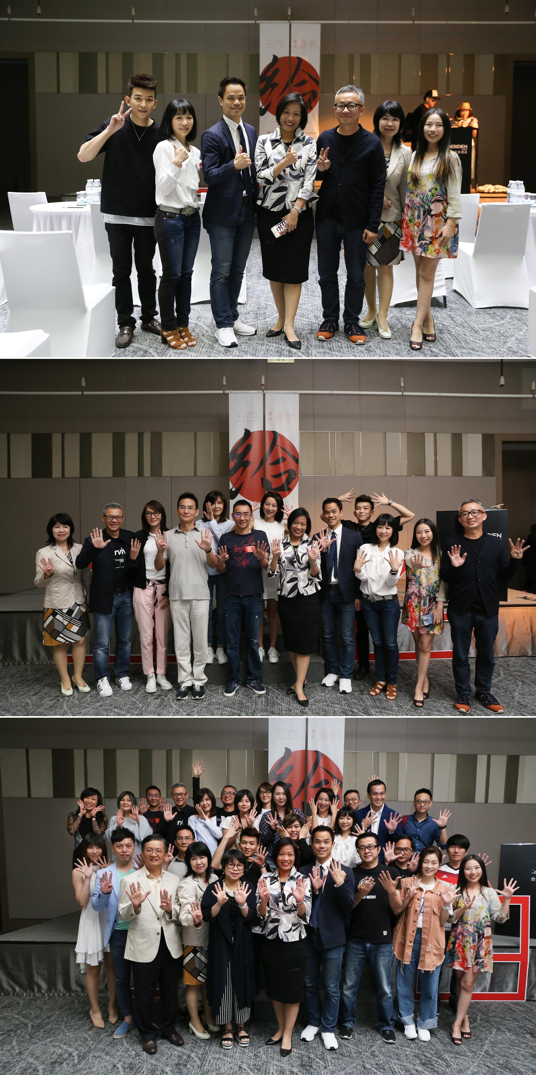 五四青年運動-event-記者會-寒舍艾美酒店-lemeridien-taipei-16.jpg