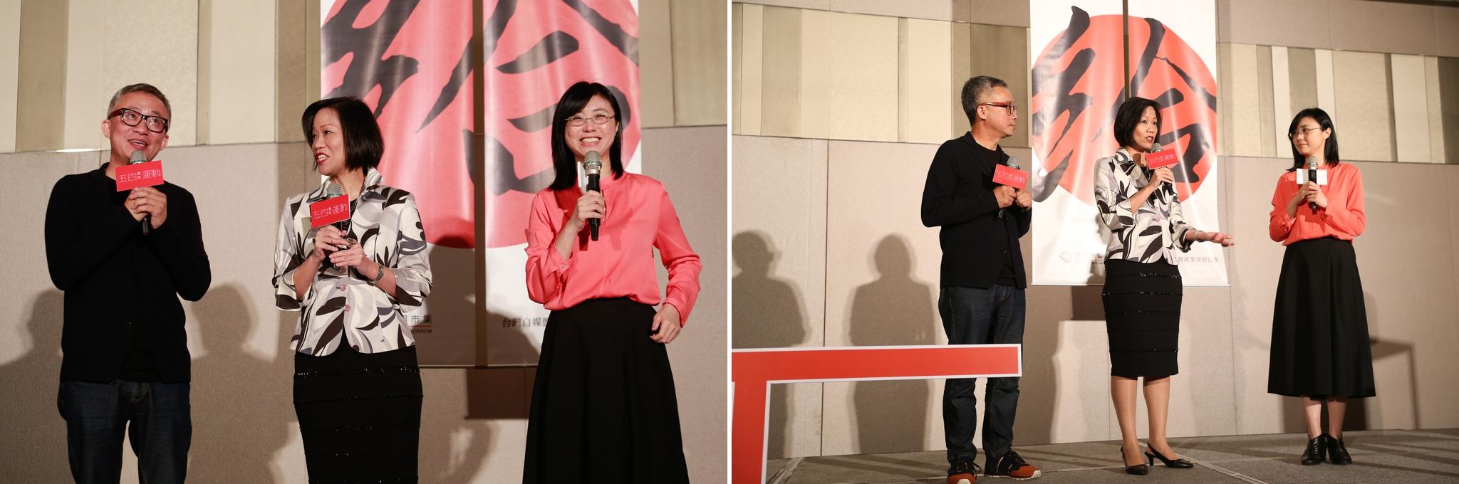 五四青年運動-event-記者會-寒舍艾美酒店-lemeridien-taipei-26.jpg